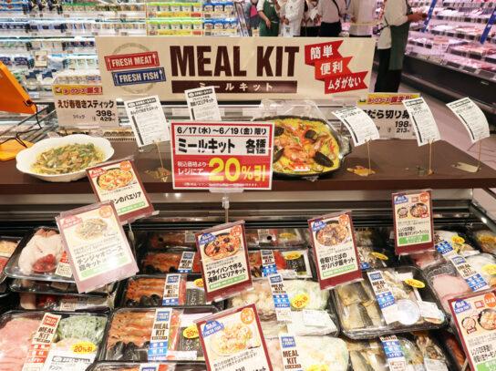 20200617y11 544x407 - ヨーク/新宿に生鮮・デリカ・加工食品充実の都市型「ヨークフーズ」