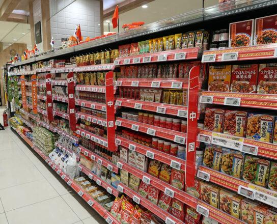 20200617y12 544x440 - ヨーク/新宿に生鮮・デリカ・加工食品充実の都市型「ヨークフーズ」