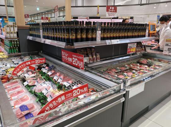 20200617y16 544x407 - ヨーク/新宿に生鮮・デリカ・加工食品充実の都市型「ヨークフーズ」