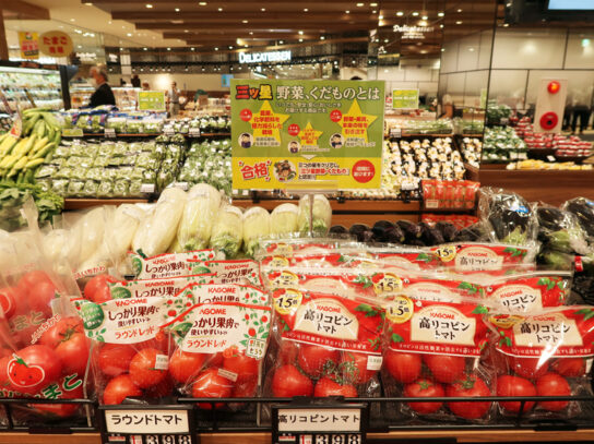 20200617y17 544x407 - ヨーク/新宿に生鮮・デリカ・加工食品充実の都市型「ヨークフーズ」