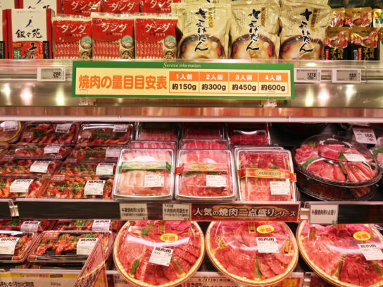 20200617y18 544x407 - ヨーク/新宿に生鮮・デリカ・加工食品充実の都市型「ヨークフーズ」
