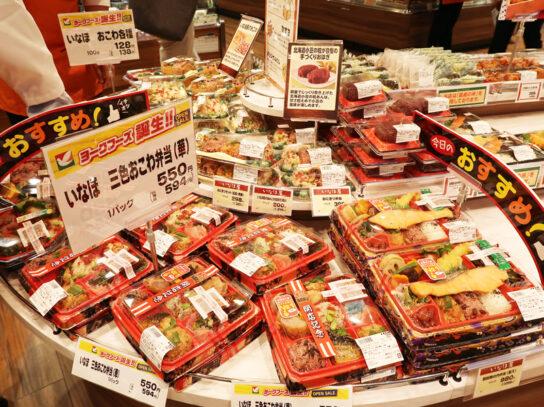 20200617y2 544x407 - ヨーク/新宿に生鮮・デリカ・加工食品充実の都市型「ヨークフーズ」