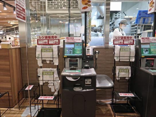 20200617y3 544x407 - ヨーク/新宿に生鮮・デリカ・加工食品充実の都市型「ヨークフーズ」