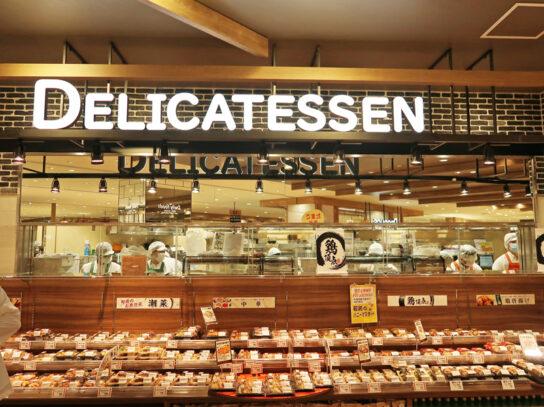 20200617y5 544x407 - ヨーク/新宿に生鮮・デリカ・加工食品充実の都市型「ヨークフーズ」