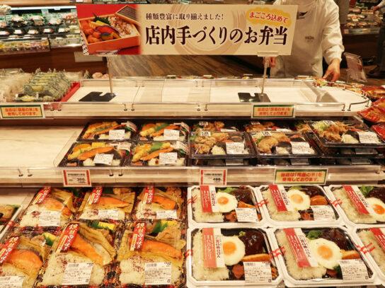 20200617y6 544x407 - ヨーク/新宿に生鮮・デリカ・加工食品充実の都市型「ヨークフーズ」