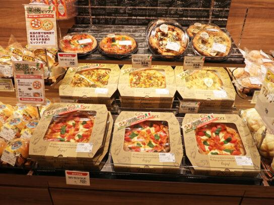 20200617y8 544x407 - ヨーク/新宿に生鮮・デリカ・加工食品充実の都市型「ヨークフーズ」