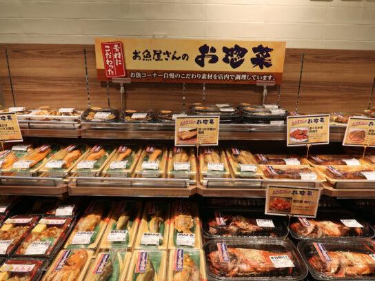 20200617y9 544x407 - ヨーク/新宿に生鮮・デリカ・加工食品充実の都市型「ヨークフーズ」