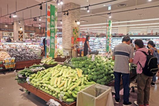 豊洲市場の直送野菜