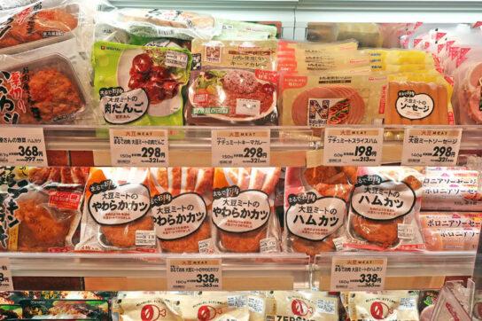 大豆ミートの商品