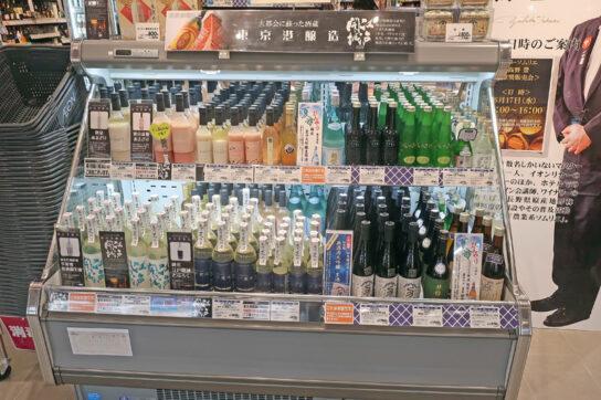 東京港醸造コーナー