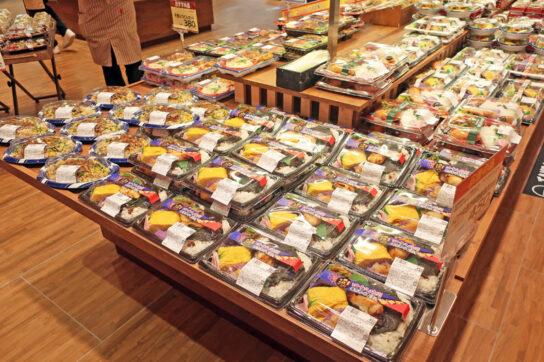 惣菜の米飯売場