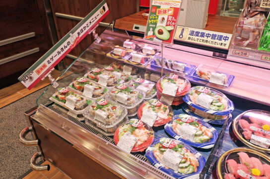 ミゲールさんのアボガドを使用した寿司