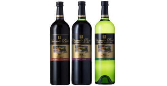 「セブンプレミアム ゴールド」ワイン