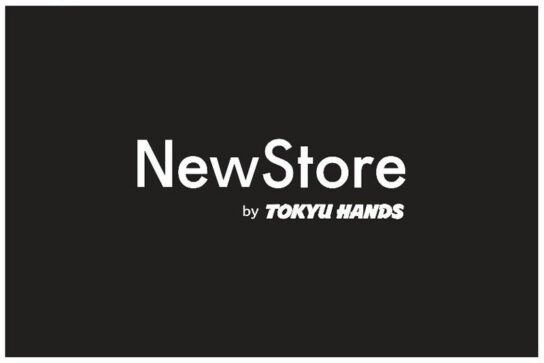 NewStore by TOKYU HANDS