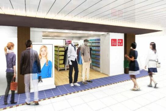 ユニクロEchika fit東京丸ノ内線改札前店