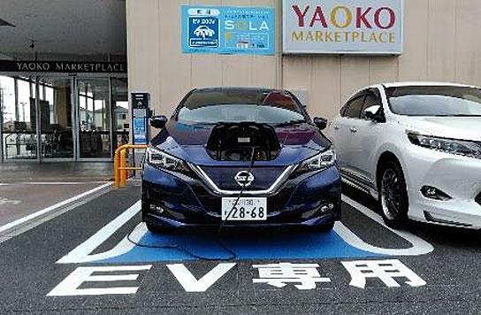 20200626yaoko - ヤオコー/太陽光によるR-EV充電ステーションを導入
