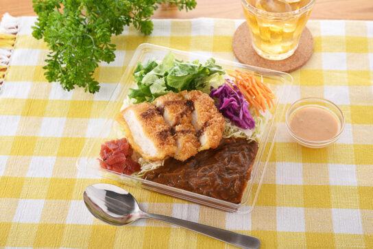 1/3日分の野菜が摂れるカレーサラダランチ