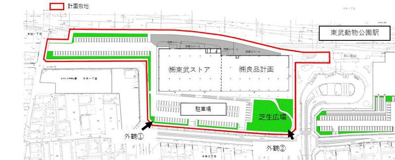 駅 東武 動物 公園