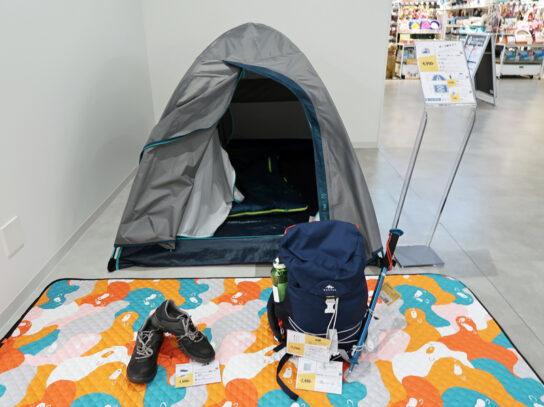 20200702d6 544x407 - デカトロン/イオン幕張に首都圏初出店「おうちキャンプ・筋トレ」対応