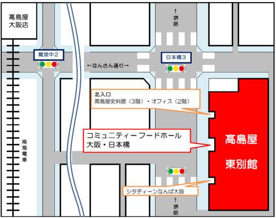 20200703taka4 544x430 - 高島屋/大阪・東別館に「コミュニティーフードホール」開業