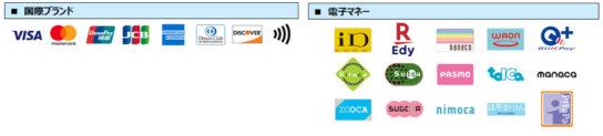20200703watami3 544x123 - ワタミ/「非接触型決済システム」全420店に導入