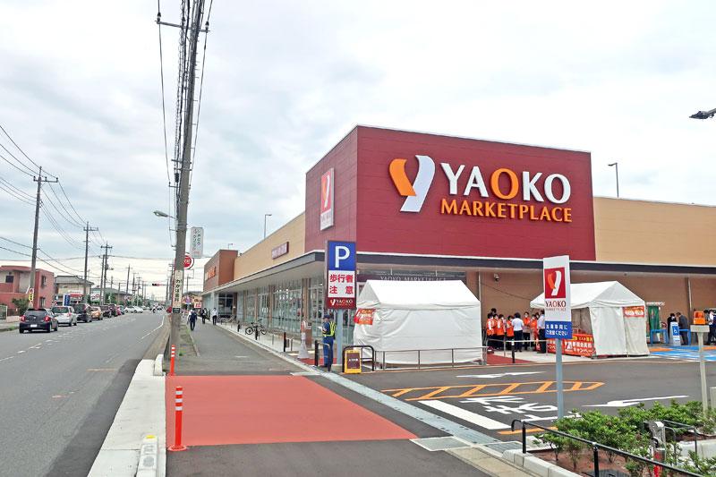 20200703yaoko 1 - ヤオコー/ギガマート跡地に「桶川上日出谷店」価格訴求強化