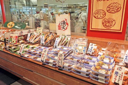 魚惣菜「漁火」