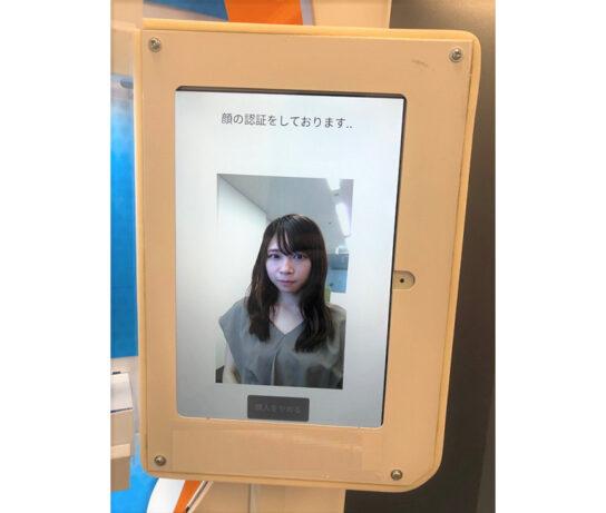 20200706d1 544x461 - ダイドー×NEC/「顔認証決済」自販機、来年以降2年で1000台普及目指す