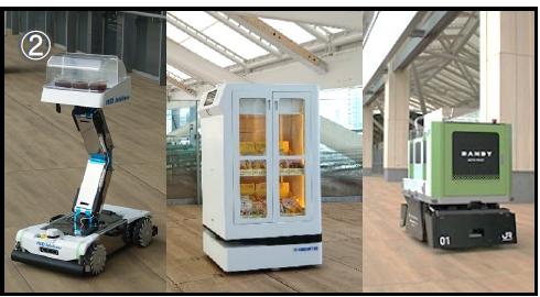 20200708jr1 - JR東日本/非接触「配膳ロボット」高輪ゲートウェイ駅で実証実験
