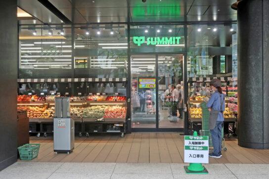 20200710summit 1 544x362 - サミット/千代田区初出店330m2「都市型小型店」で出店