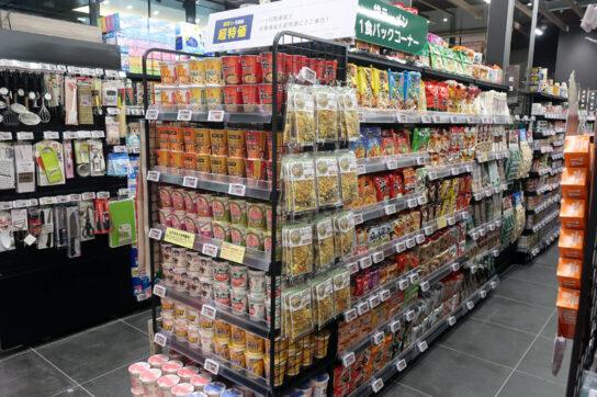 20200710summit 10 544x362 - サミット/千代田区初出店330m2「都市型小型店」で出店
