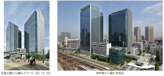 20200715msb1 544x252 - ムスブ田町/街区全体が竣工「タワーN」商業施設9月1日開業