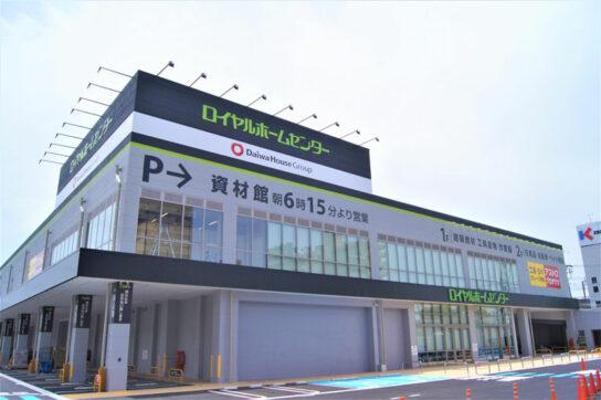 20200716toda 1 544x362 - ロイヤルホームセンター/自社最大330m2の自転車売場「戸田公園」出店