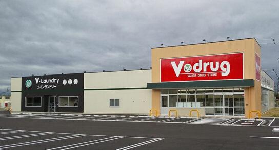 V・drug婦中西店