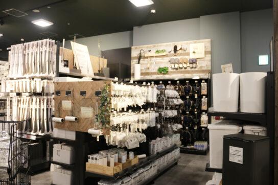 20200717c5 544x362 - カインズ/自分らしいDIY生活提案「Style Factoryららぽーと海老名店」