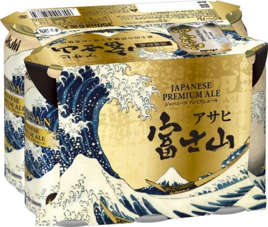 葛飾北斎の「冨嶽三十六景 神奈川沖浪裏」を採用したデザイン