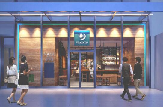 CAFF&BAR PRONTO ムスブ田町店