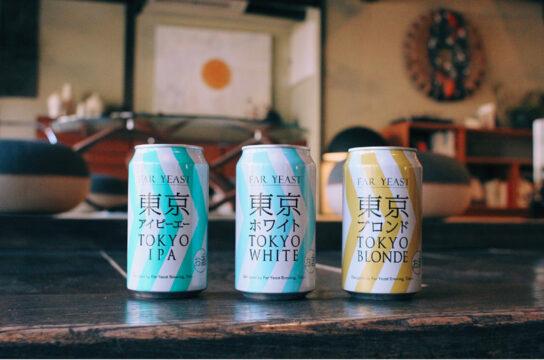 「Far Yeast」の缶ビール3種