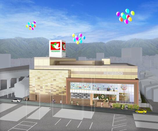 20200721heiwa1 544x454 - 平和堂/滋賀県大津市「石山店仮設店舗」閉店、新店舗は11月オープン