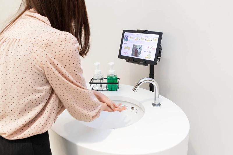 正しい手洗い徹底