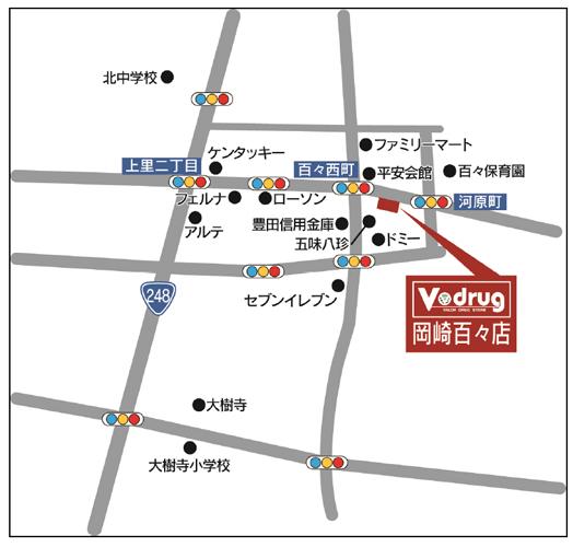 20200722v2 - 中部薬品/愛知県岡崎市に「V・drug岡崎百々店」オープン