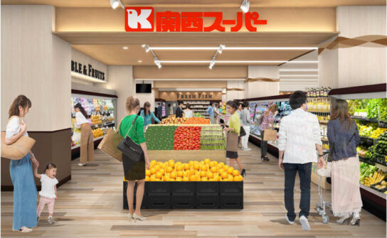 20200727kansai1 544x335 - 関西スーパー/兵庫県伊丹市「駅前店」刷新、デリカ・サラダ強化
