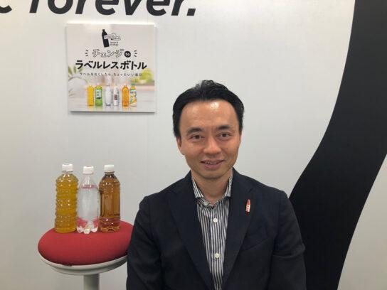 太田貴史グループマネジャー