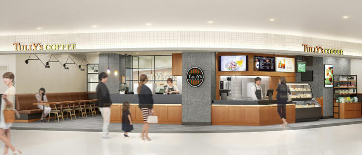 20200807tullys1 728x312 - タリーズコーヒー/キッズスペース併設で「福岡空港」出店