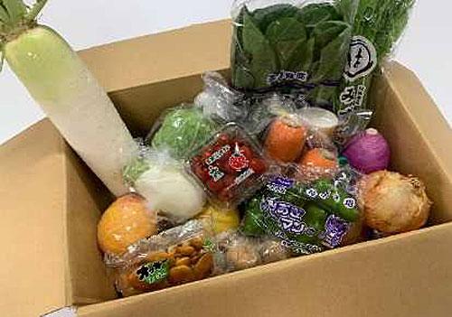 新鮮野菜お楽しみ BOX