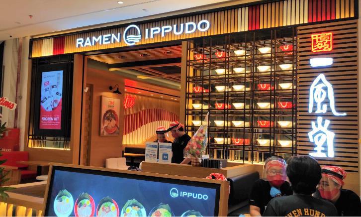 IPPUDO INDONESIA Senayan Park店