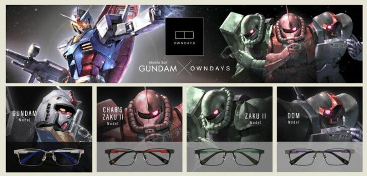 ガンダムモデルメガネ