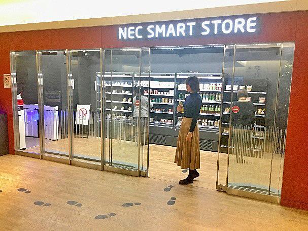 NEC SMART STORE
