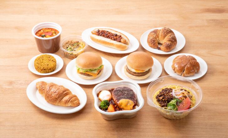20200821seven1 728x440 - セブンイレブン/「大豆ミート・バター」使用した弁当、パンなど11品
