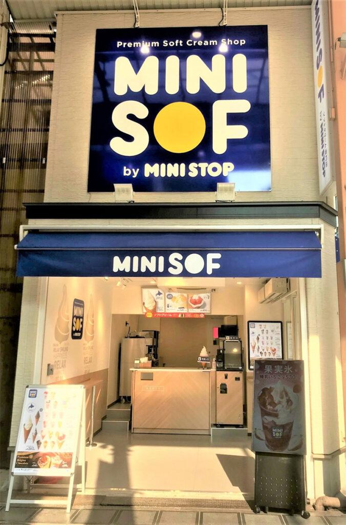 MINI SOF 心斎橋筋南船場店
